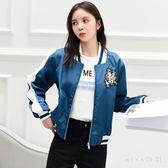 小外套 短款棒球服大尺碼新款韓版女冬寬鬆原宿風夾克刺繡潮 js16297『miss洛羽』