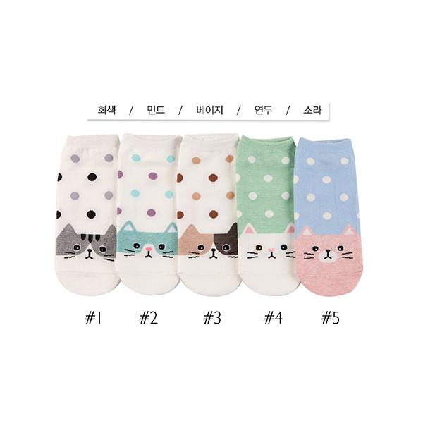 韓國貓咪水波點造型短襪-多款任選 (SOCK-277-W)