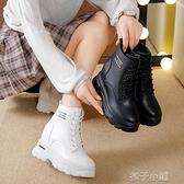馬丁靴女秋冬季內增高短靴韓版坡跟百搭坡跟帥氣機車