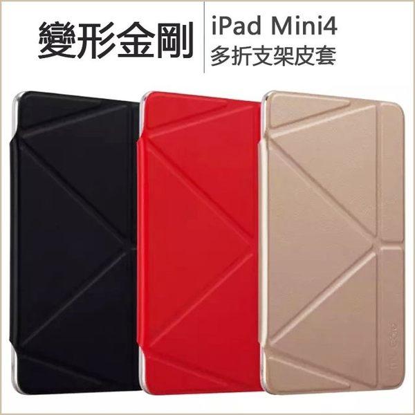 【ONJESS】正品 蘋果 iPad mini 5 2019版 蘋果 mini1/2/3/4 平板皮套 防摔 多角度折疊支架 智能休眠 軟殼