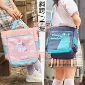 手提袋補習提書袋拎書帆布文件袋防水書包手提大容量【桃可可服飾】