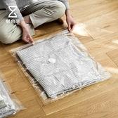 壓縮袋 懶角落透明抽真空壓縮袋單個裝 衣物大中小號棉被子抽氣收納65983 美物 交換禮物