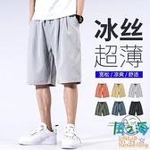 短褲男外穿寬鬆5分運動休閒夏季薄款五分冰絲男士中褲【風之海】