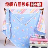 新生兒抱被 純棉紗布寶寶春秋夏季裹布襁褓嬰兒被子 包巾抱毯包被 芥末原創