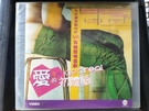 挖寶二手片-V05-090-正版VCD-電影【愛的初體驗】-動人無比的出櫃同志愛情電影(直購價)