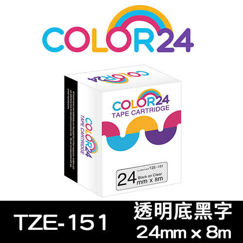【COLOR24】for Brother TZ-151 / TZe-151 透明底黑字相容標籤帶(寬度24mm)