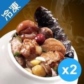 【預購】海味街烏參佛跳牆1685g+-5%/盒X2【1/13陸續出貨】【愛買冷凍】