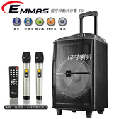 ^聖家^(12期0利率)EMMAS 拉桿移動式藍芽無線喇叭 T88【 全館刷卡分期+免運費】