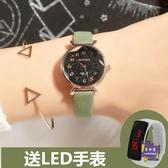 兒童錶 手錶女ins風學生韓版簡約氣質學院風潮流2019年新款女士百搭星空 12色 交換禮物