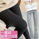【加絨加厚】螺紋棉質壓力褲/保暖褲/褲襪/內搭褲 3色【L71101】