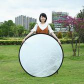 反光板 80cm五合一反光板遮光打光板攝影拍照道具外景便攜折疊擋光板 新品特賣