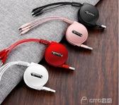 一拖三數據線三合一閃電快充蘋果安卓伸縮充電傳輸充電線 ciyo黛雅