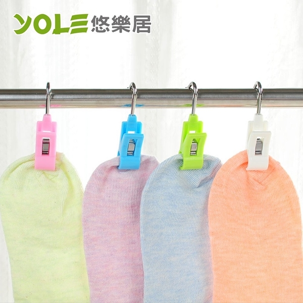 【YOLE悠樂居】日式多功能不鏽鋼吊夾掛勾(4入*4組)#1326023