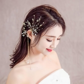 流蘇耳環新娘飾品頭飾配飾耳墜耳飾