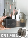 桌面收納盒 居家家鏡櫃化妝品香水收納盒桌面護膚品化妝刷子梳妝臺口紅置物架寶貝計畫 上新