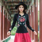 2018秋裝新款時尚民族風女裝復古繡花長袖t恤修身上衣V領打底衫「爆米花」