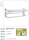 [家事達] 日日 DAY&DAY 不鏽鋼高級毛巾置衣架 三層長66公分 ST2269L-3 -