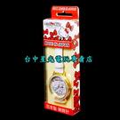 【日本製】日本限定 Hello Kitty 鑽石邊框 手錶 糖果錶 珍珠白色 塗鴉派對【MJSR-M02】台中星光電玩