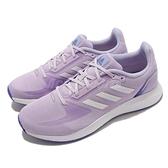 adidas 慢跑鞋 Runfalcon 2.0 紫 白 女鞋 休閒 運動鞋 愛迪達 【ACS】 H04518