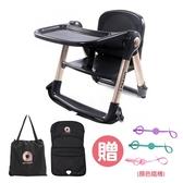 【贈Easy綁防掉帶】Apramo Flippa 摺疊式兒童餐椅-魔法金【公司貨】【附餐椅坐墊+提袋】