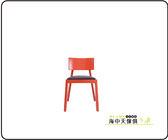 {{ 海中天休閒傢俱廣場 }} F-35 摩登時尚 餐廳系列 740-7 833餐椅(紅色)