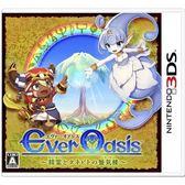 【軟體世界】3DS 永恆綠洲 《日文版》(日規主機專用)