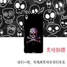 Sony Xperia XA Ultra X Performance F3115 F3215 F8132 F5121 F5122 手機殼 硬殼 黑暗骷髏
