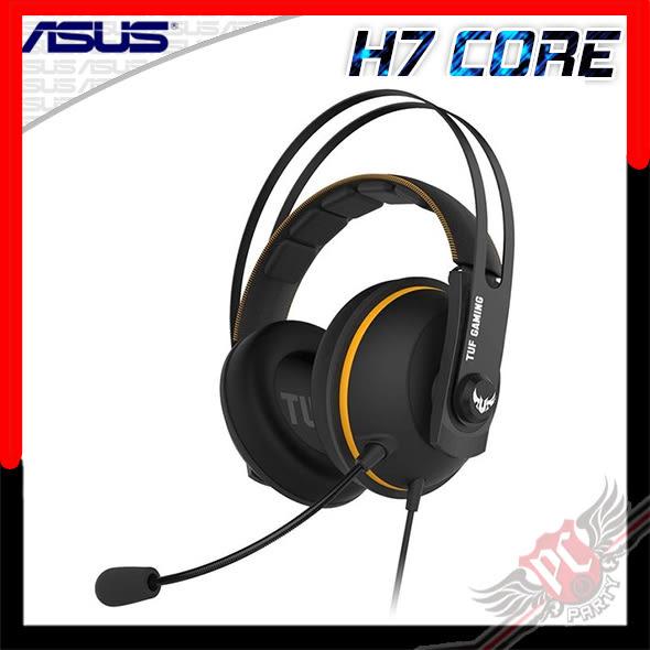 [ PC PARTY  ]    ASUS TUF GAMING H7 Core 電競耳機