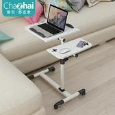 懶人筆記本電腦桌床上用折疊置地移動升降床邊桌子【步行者戶外生活館】