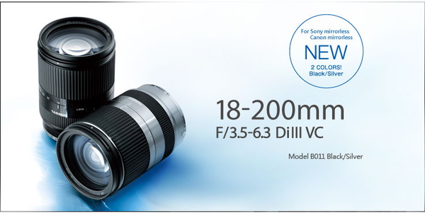 騰龍 TAMRON 18-200mm F3.5-6.3 Di III VC XR ASL LD IF ZL B011 Ⅲ( SONY NEX ) 微單眼鏡頭 【俊毅公司貨】