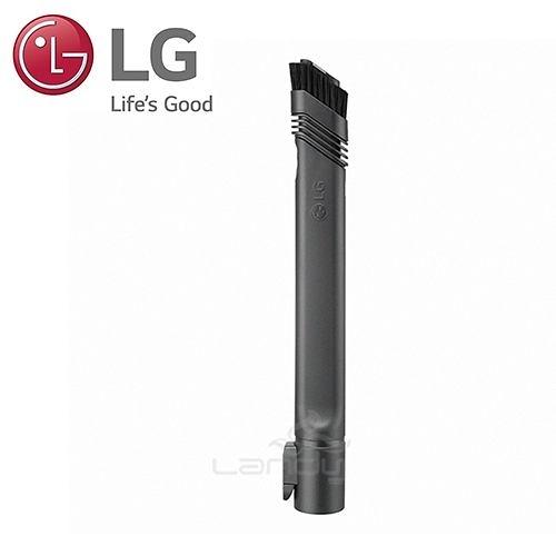 【LG原廠公司貨】可彎曲吸頭 適用A9無線吸塵器全系列機種