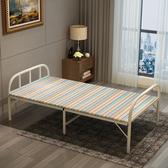 折疊床單人家用雙人床午睡床免安裝辦公室午休床木板床單人床成人MJBL 快速出貨