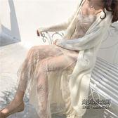 裝仙女吊帶蕾絲長裙 系帶毛衣開衫兩件套時尚套裝女裝 萬聖節服飾九折
