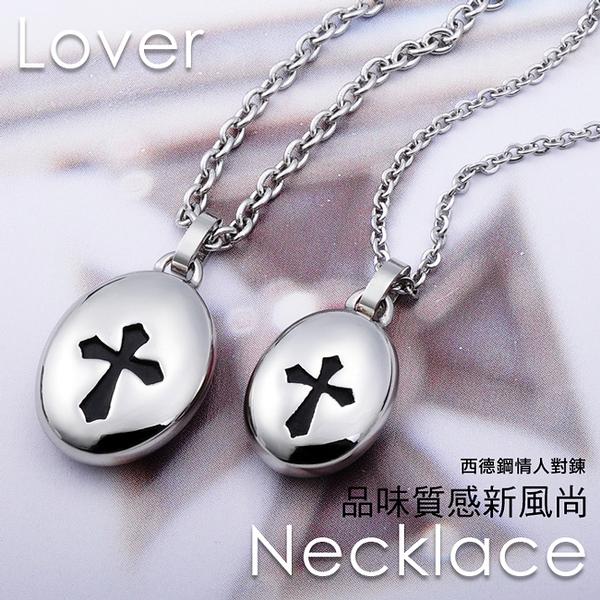 AchiCat 情侶對鍊 珠寶白鋼項鍊 經典十字 十字架 單個價格 C1586