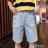 牛仔短褲-短褲男潮流寬鬆港風原宿5分褲牛仔褲韓版夏季褲子 花間公主