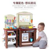 兒童過家家廚房玩具做飯仿真過家家玩具寶寶廚具套裝男女孩