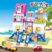 拼插積木 益趣兼容積木大顆粒兒童玩具1-2-3-6周歲塑料拼插益智類兒童積木 珍妮寶貝