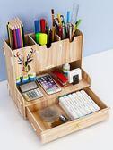 辦公收納創意筆筒收納盒時尚桌面擺件大容量北歐筆架辦公室筆桶ins 晴天時尚館