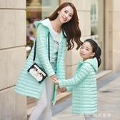 輕薄羽絨服2019冬季新款韓版輕薄女中長款時尚爆款特賣外套 小確幸