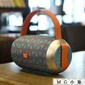 MG 藍芽喇叭-便攜式迷你無線藍芽音箱插卡音響