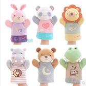 可愛兔子手偶玩偶娃娃玩具Lhh404【大尺碼女王】