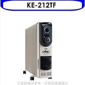 HELLER嘉儀【KE-212TF】12葉片電暖器 優質家電