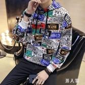 連帽衛衣男秋冬款學生連帽休閒同款長袖T恤上衣chic港風韓版寬鬆外套 PA11112『男人範』