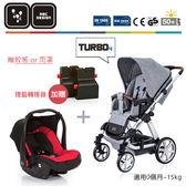 ✿蟲寶寶✿【德國ABC Design】購車贈!可平躺 嬰兒手推車 Turbo4皮革款+Risus提籃 超值組合