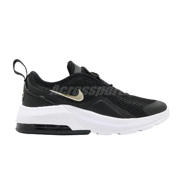 Nike 休閒鞋 Air Max Motion 2 PSE 黑 白 金勾 中童鞋 氣墊 【ACS】 AQ2743-019
