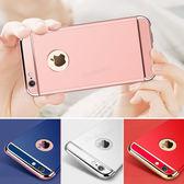 【E81】電鍍 超薄全包覆 iPhone 7 6S 5 5S Plus SE 手機殼 金屬烤漆 i6 金屬質感保護套