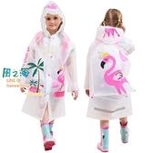 兒童雨衣 環保無味兒童雨衣男女童寶寶雨披帶書包位充氣帽檐【風之海】