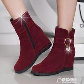 秋冬季新款雪地靴女短筒學生韓版短靴女馬丁中筒棉靴內增高女鞋子 草莓妞妞