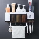 自動擠牙膏神器衛生間牙膏牙刷置物架套裝擠壓器壁挂式懶人