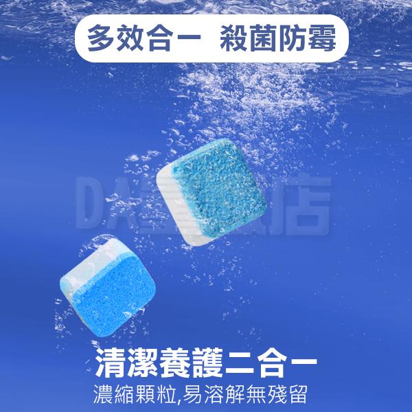 清潔錠 洗衣機清潔劑 清潔片 洗衣槽 清潔劑 洗衣機清潔錠 泡騰片 發泡錠 水垢 污垢 除垢 殺菌